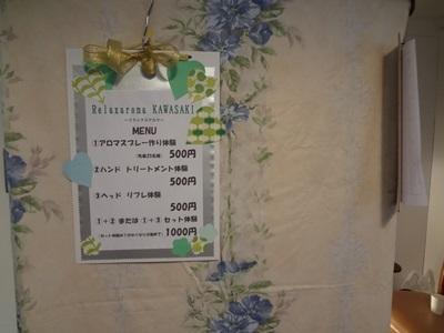 mini FLAT-ichi 開催しました_e0263559_23502683.jpg