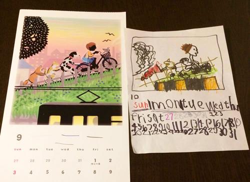カレンダー只今印刷中です。_e0302179_23035407.jpg