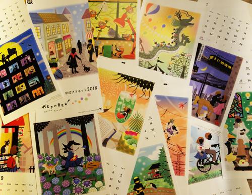 カレンダー只今印刷中です。_e0302179_23064416.jpg