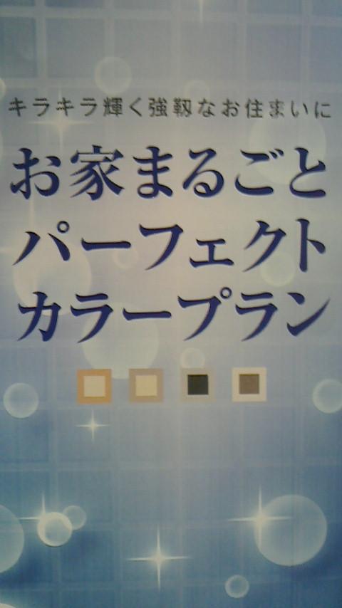 f0138384_21552162.jpg