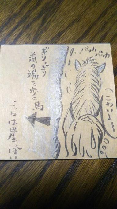 ハワイ旅行パート6_b0210688_14123996.jpg