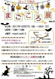 a0251189_09134666.jpg