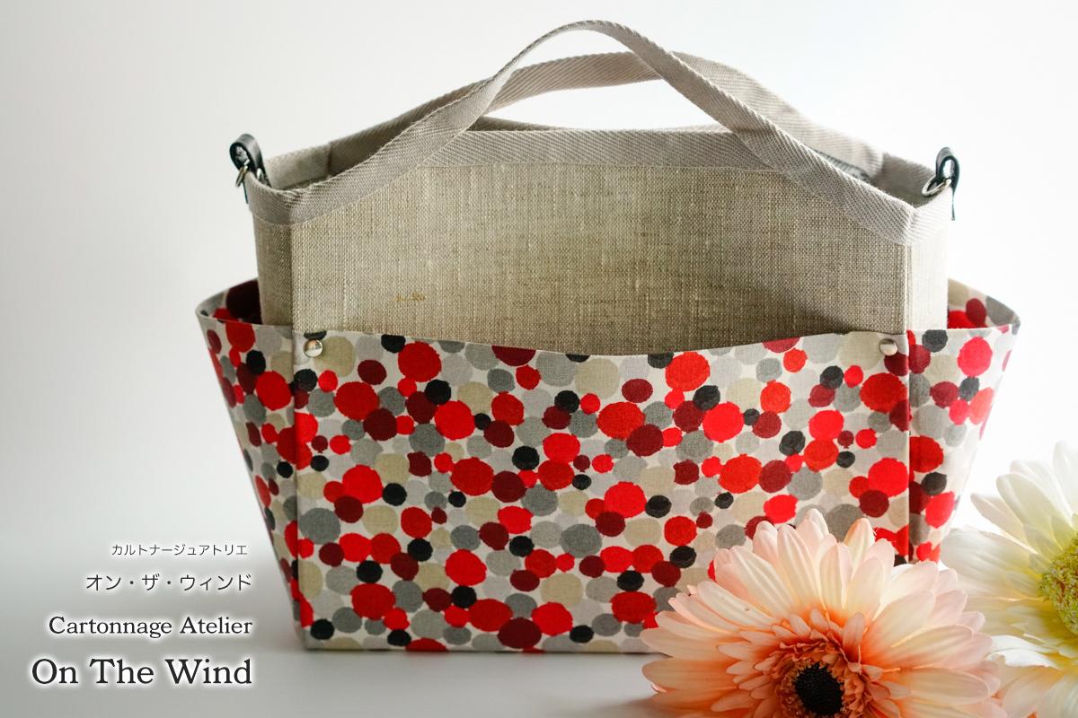 Bag in Bag の1Day Lesson 募集のお知らせ_d0154507_09063430.jpg