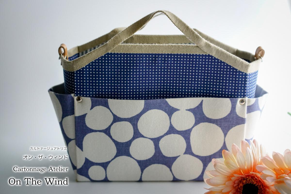 Bag in Bag の1Day Lesson 募集のお知らせ_d0154507_09064336.jpg