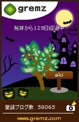 f0364707_20364943.jpg