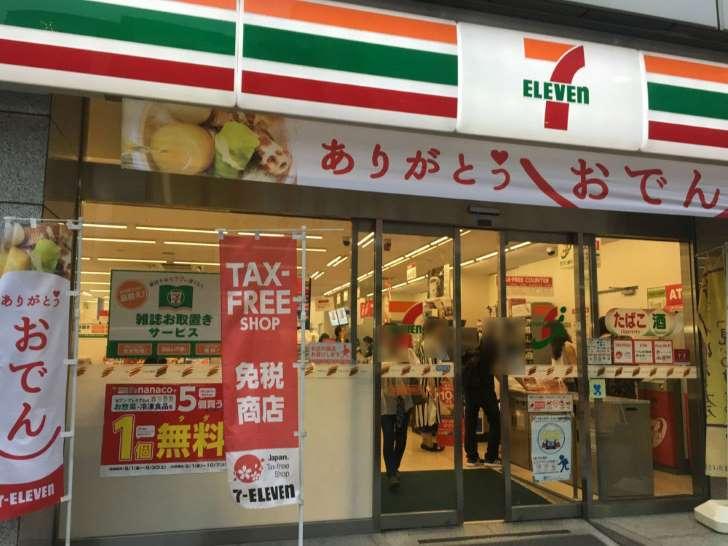 """浅草のセブンで""""バカ売れ""""しているモノとは? コンビニ3社の局地的ヒット商品 _b0064113_175136.jpg"""
