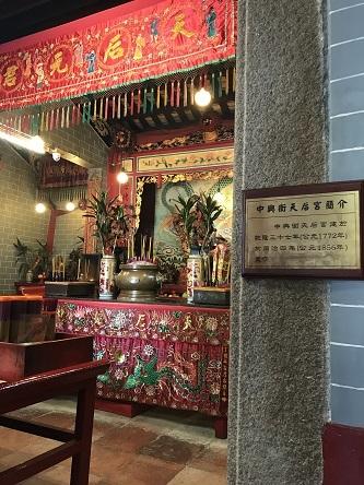 すっきり秋晴れの長洲島でのんびりと過ごす☆Cheung Chau Island in Hong Kong_f0371533_12492810.jpg
