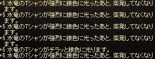 a0071546_01211319.jpg