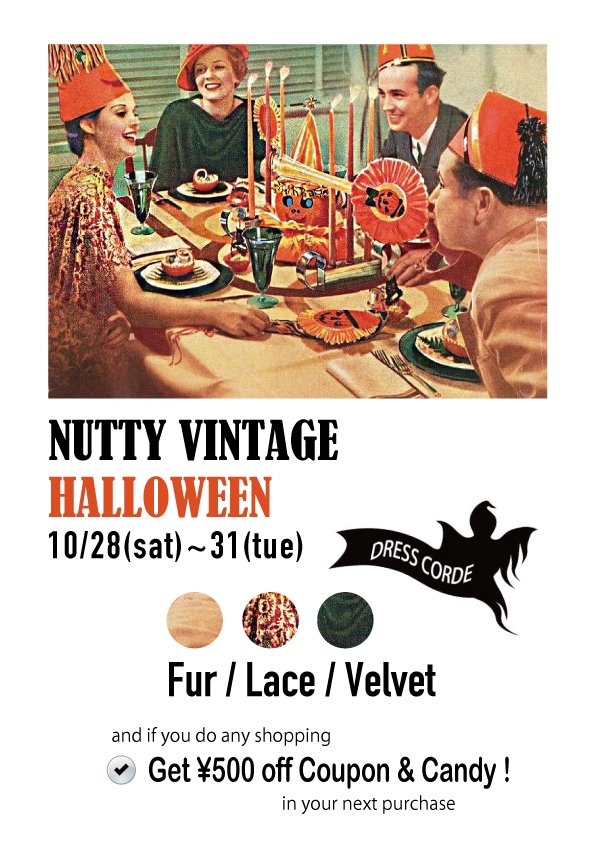 Welcome to NUTTY Halloween♡ & Happy News♡_e0148852_18123503.jpg