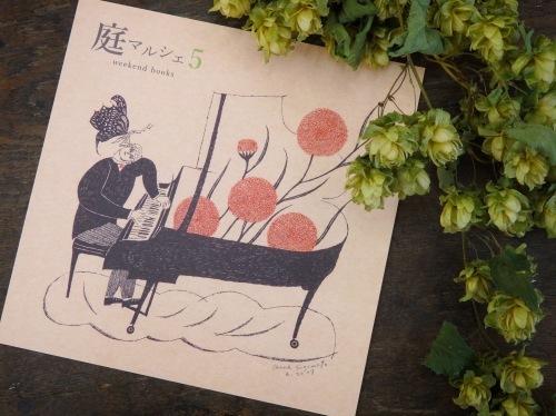 「庭マルシェ 5」出展者のご紹介 APPLE SEED FLOWERSさん。_e0060555_15570380.jpg