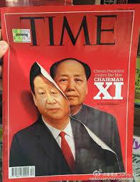 中国や反日皇族の事情_c0385678_21173671.jpeg