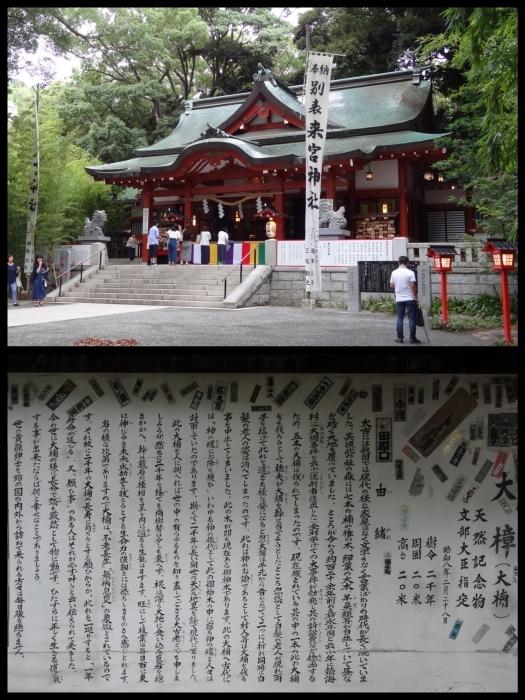 伊豆旅行②2017年8月31日(木)_b0290816_19493569.jpg