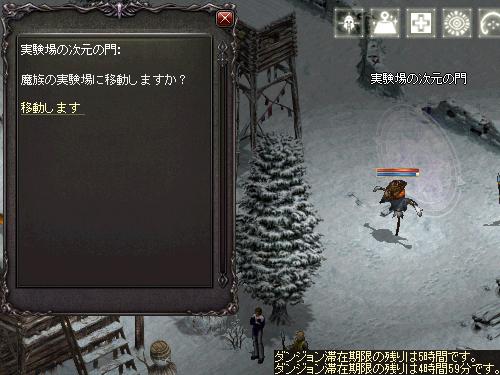 b0056117_08581211.jpg