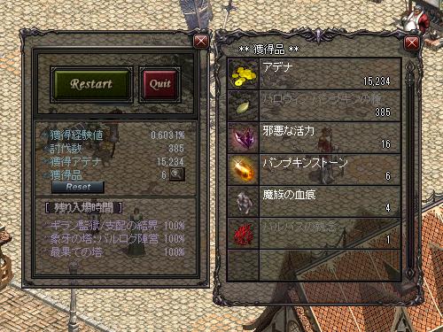 b0056117_09241121.jpg