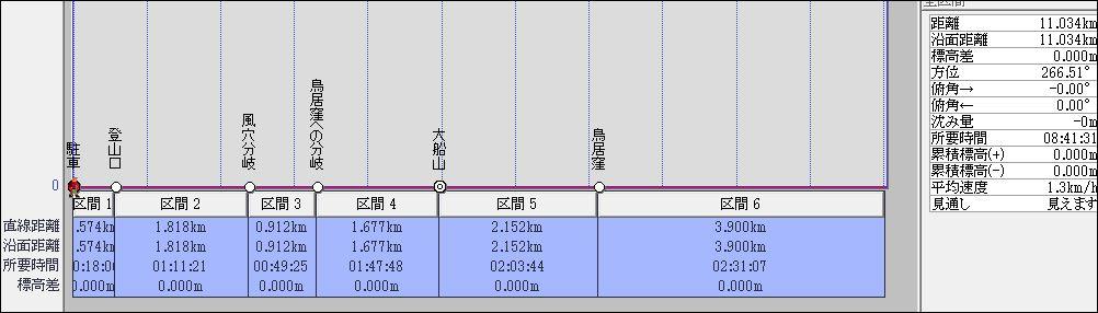 f0193521_13531168.jpg