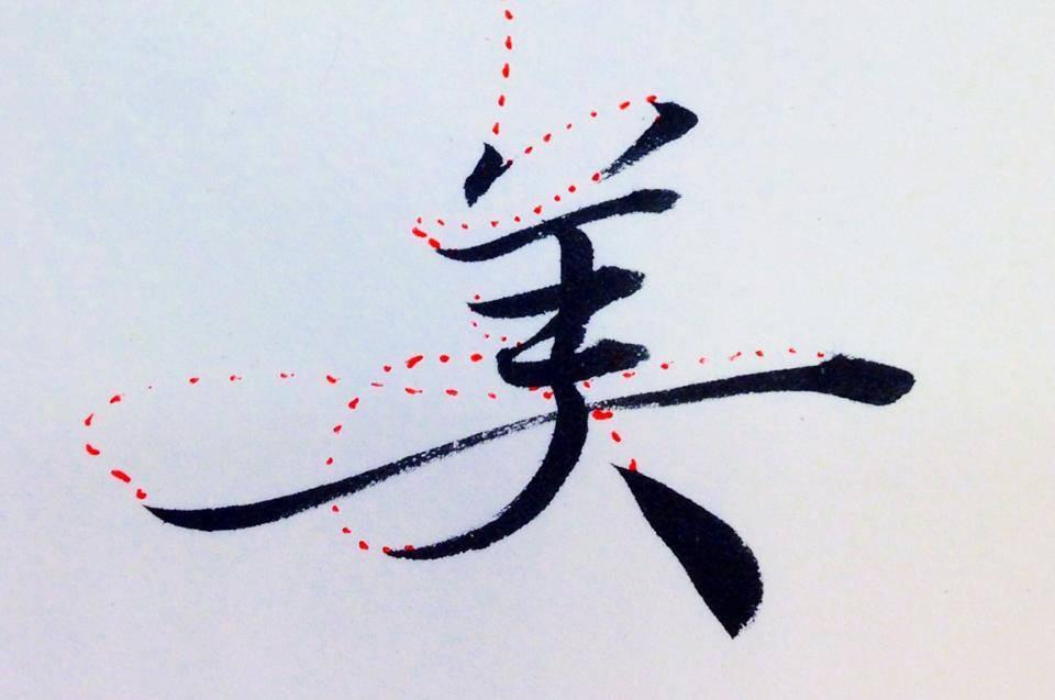 """""""美"""" 秋田朝日放送さま_e0197227_14284662.jpg"""
