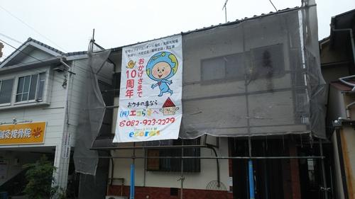 K様邸(西区草津浜町)外壁塗装工事_d0125228_7473994.jpg