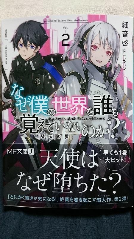 新刊紹介・他_e0172041_22355190.jpg