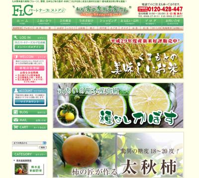 横浜の大人気飲食店(伝兵衛、チーズカフェ、カサピエ)の店長さんたちに来社頂き楽しい時間を過ごしました!_a0254656_17055954.png