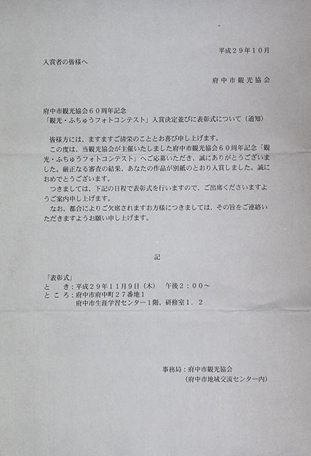 f0324756_00002796.jpg