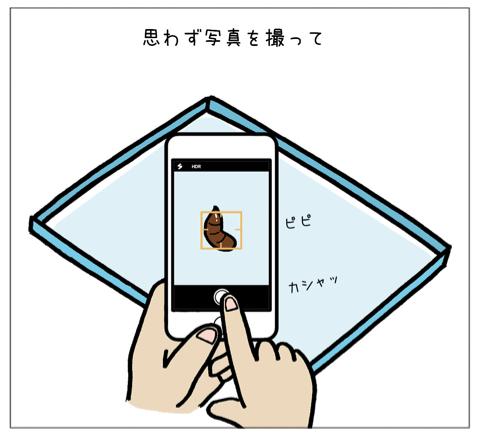 c0033759_20255754.jpg