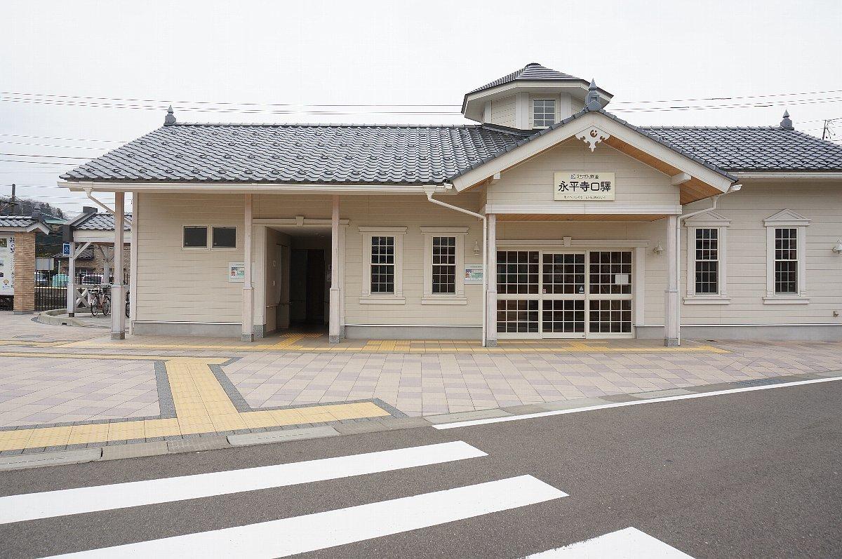えちぜん鉄道で永平寺口駅へ_c0112559_08470175.jpg