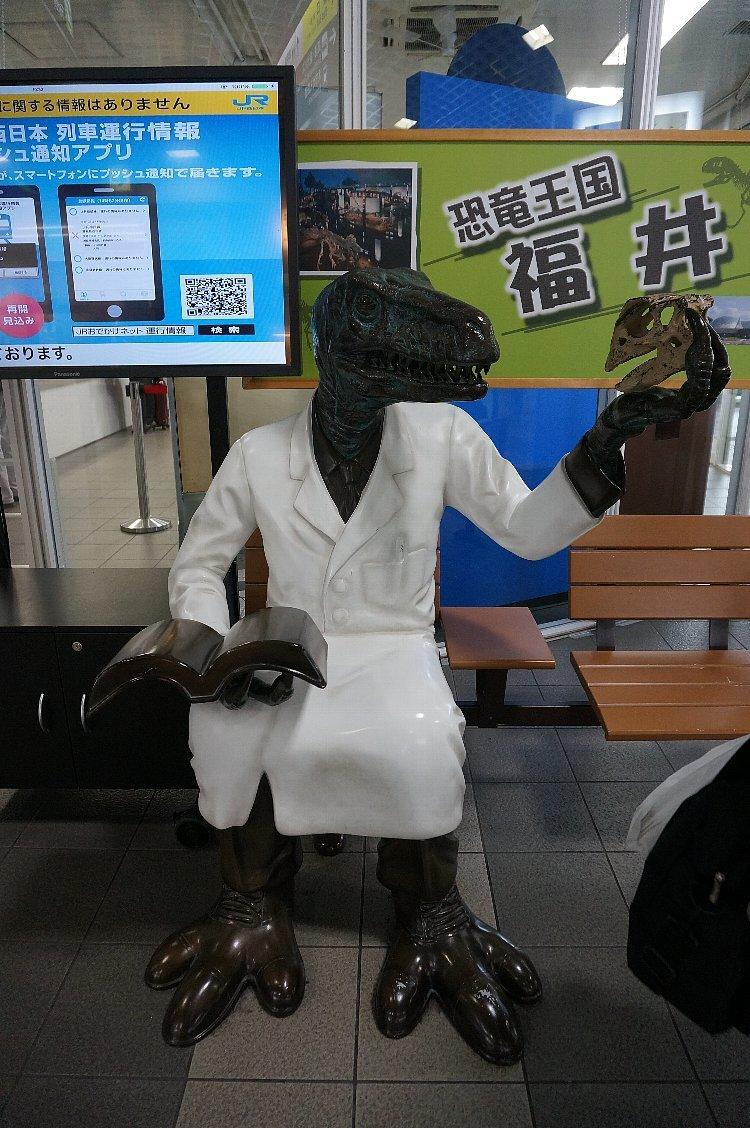 えちぜん鉄道で永平寺口駅へ_c0112559_08480970.jpg