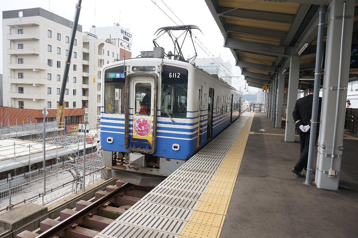 えちぜん鉄道で永平寺口駅へ_c0112559_08485179.jpg
