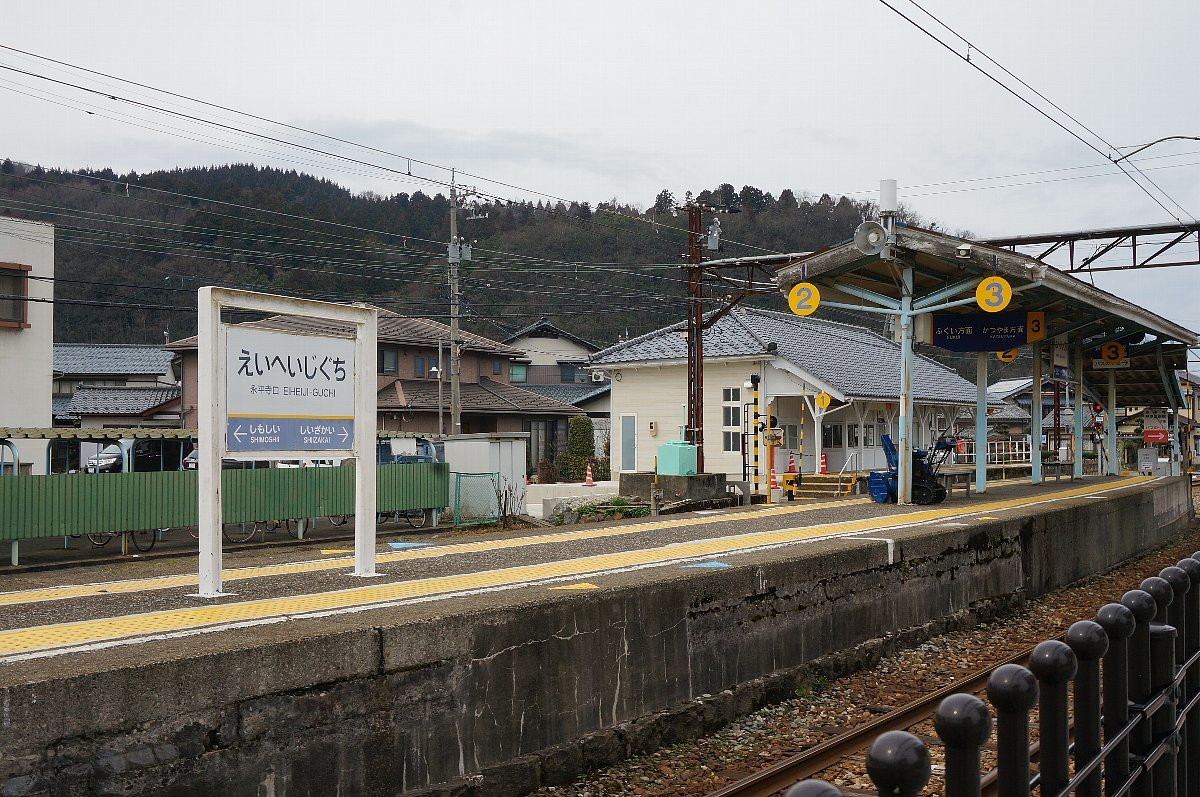 えちぜん鉄道で永平寺口駅へ_c0112559_08500678.jpg