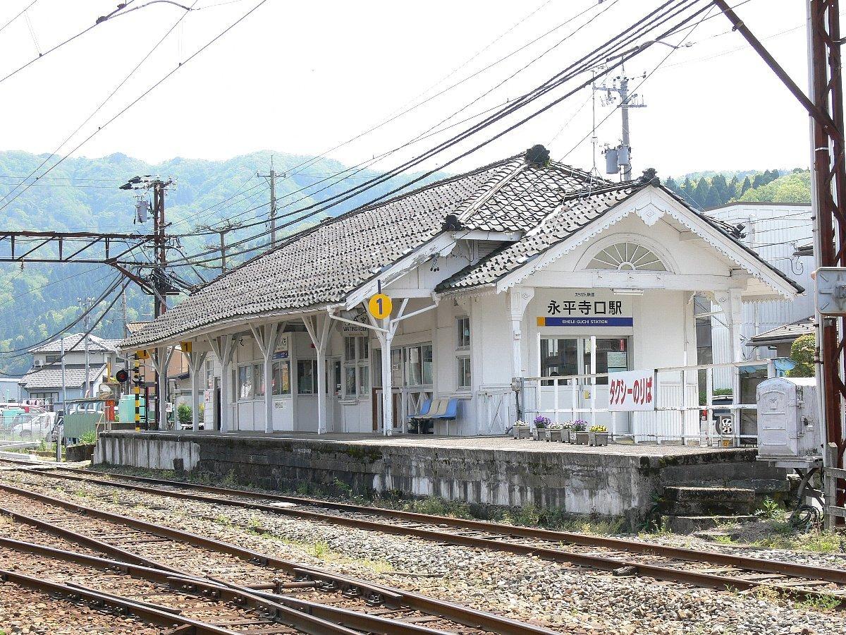 えちぜん鉄道で永平寺口駅へ_c0112559_08532224.jpg