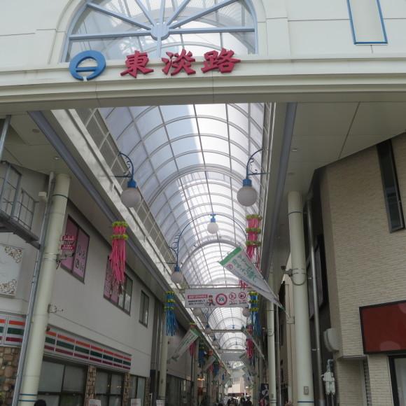ホテルニュー ではない淡路 大阪市_c0001670_20070501.jpg