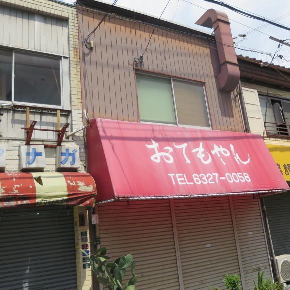 ホテルニュー ではない淡路 大阪市_c0001670_20074466.jpg