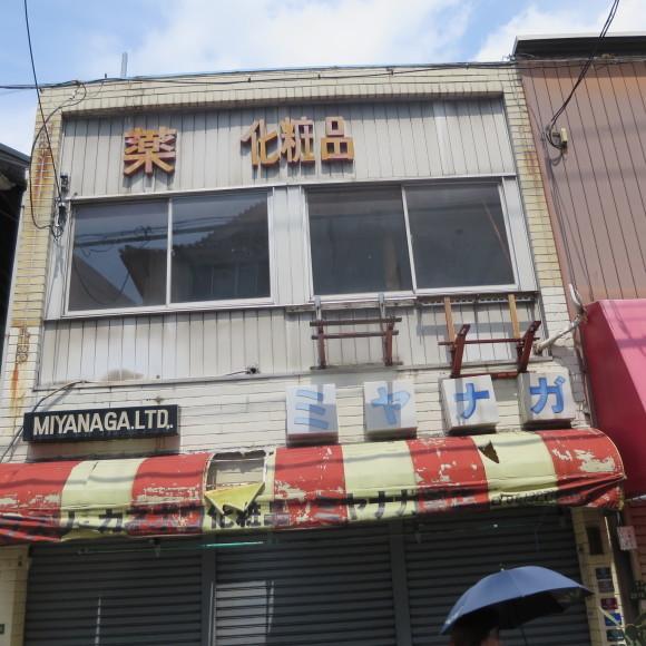 ホテルニュー ではない淡路 大阪市_c0001670_20075337.jpg