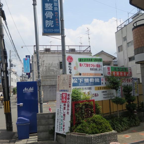 ホテルニュー ではない淡路 大阪市_c0001670_20084292.jpg
