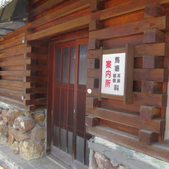 ホテルニュー ではない淡路 大阪市_c0001670_20090604.jpg