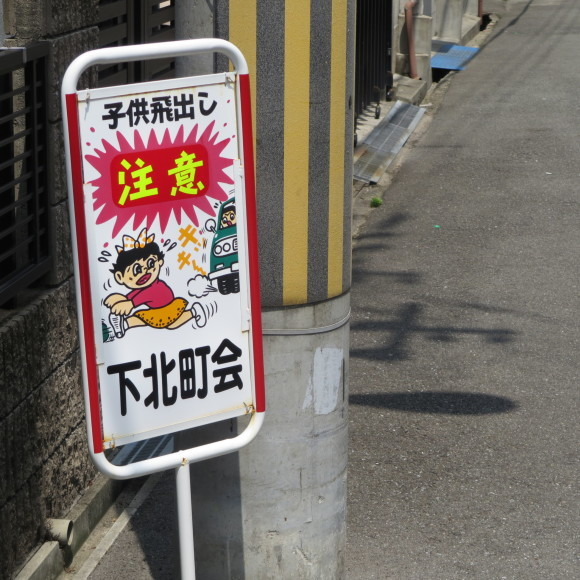 ホテルニュー ではない淡路 大阪市_c0001670_20114935.jpg