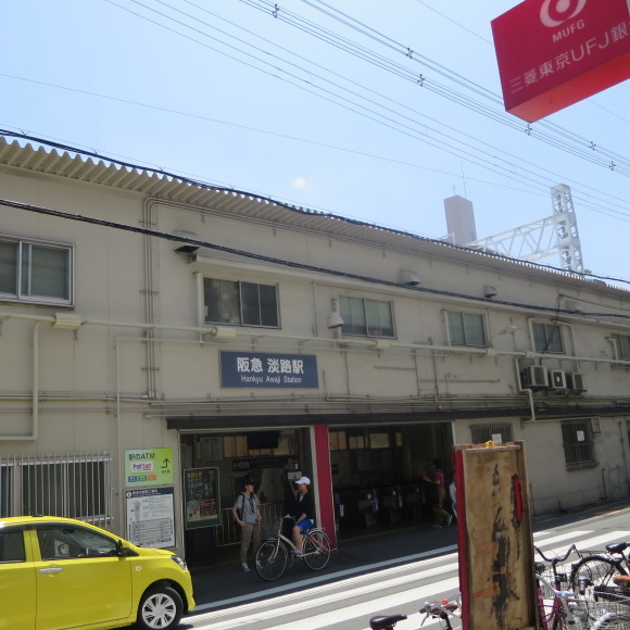 ホテルニュー ではない淡路 大阪市_c0001670_20125341.jpg