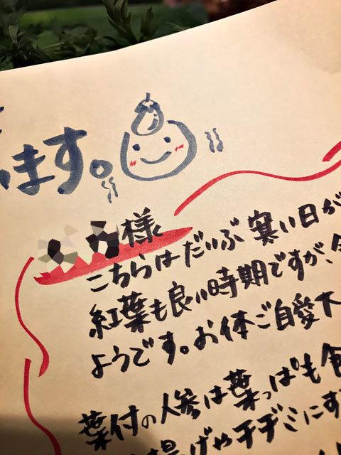 福島の野菜_a0342172_07454646.jpg