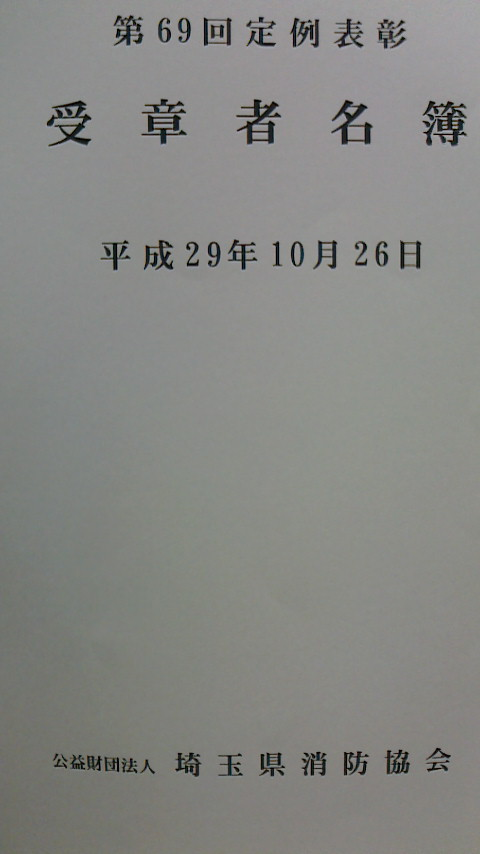 f0138384_21154513.jpg