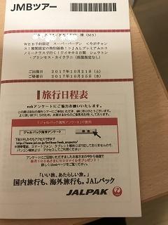 f0231785_16004416.jpg