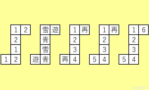 b0029488_01140777.jpg