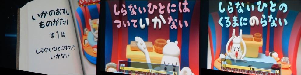 【南砂園】不審者対応訓練_a0267292_11004346.jpg