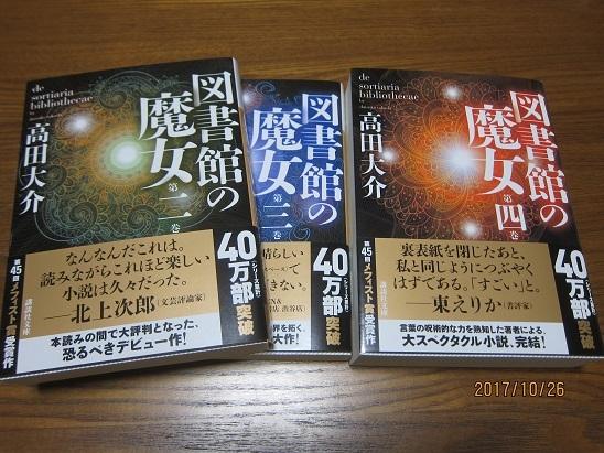 f0106692_20165206.jpg