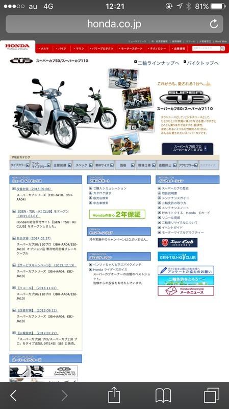 c0348196_03112710.jpg