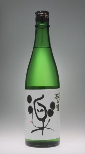 松の司 純米吟醸 楽[松瀬酒造]_f0138598_20214359.jpg