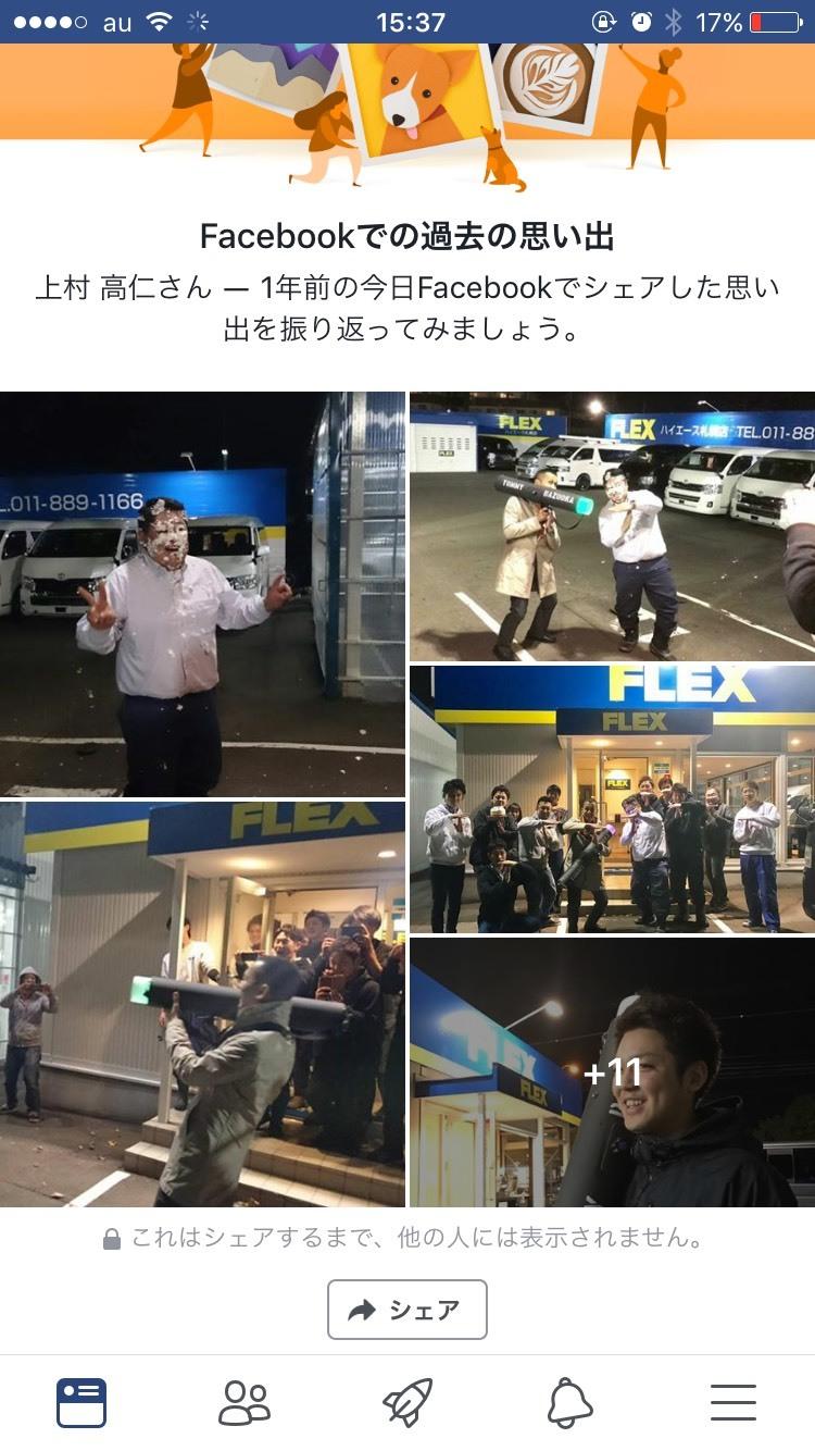 10月27日(金)TOMMY  BASEカスタムブログ☆ランクル ハマー ハイエース_b0127002_10321360.jpg
