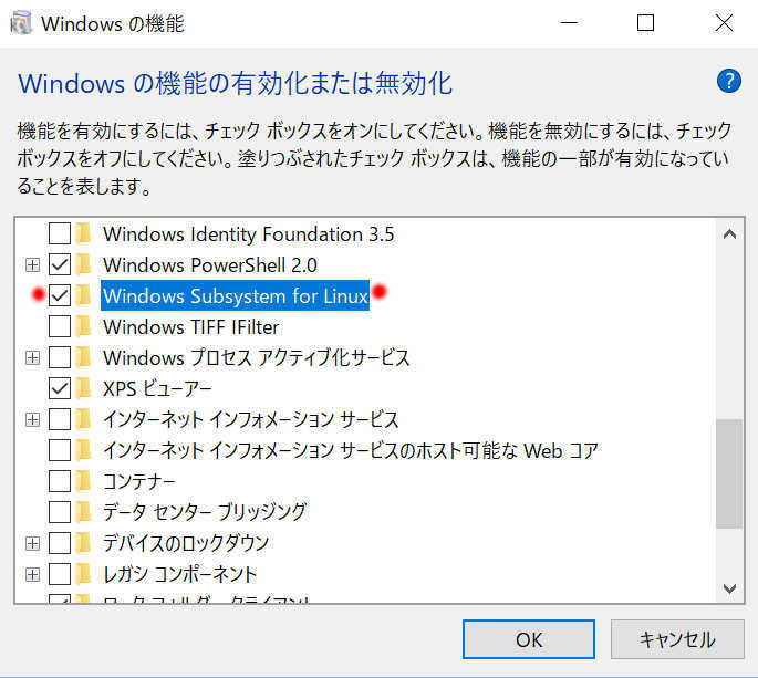 openSUSE シェルを Windows10 Subsystem for Linux (WSL) で使う_a0056607_01025741.jpg