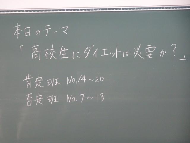 e0251420_20105316.jpg