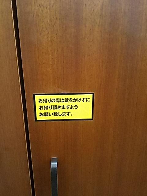 f0227321_18085992.jpg