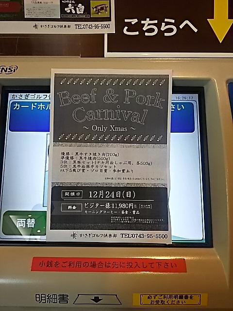 f0227321_18303231.jpg